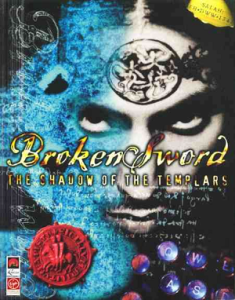 broken sword 1 box art